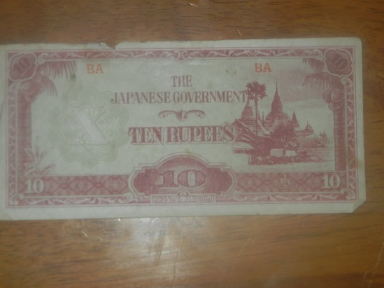 Japanese Rupee