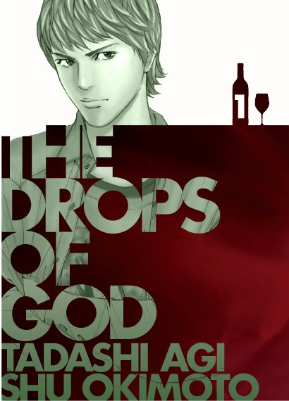 drops-of-god-manga