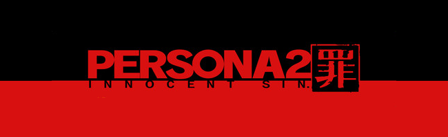 persona2portablebanner