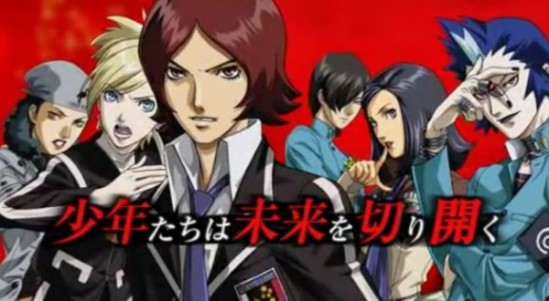 persona2_innocentsin_trailer2-600x330