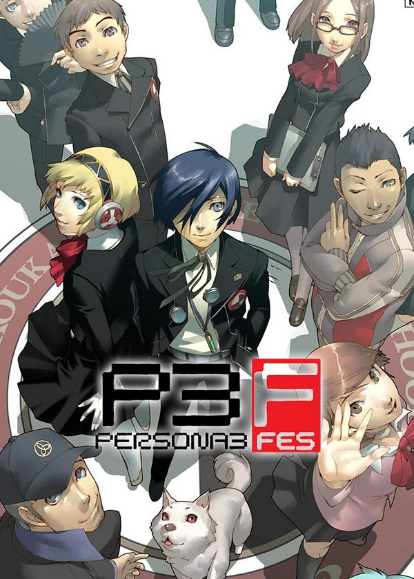 Shin Megami Tensei_ Persona 3 FES.jpg